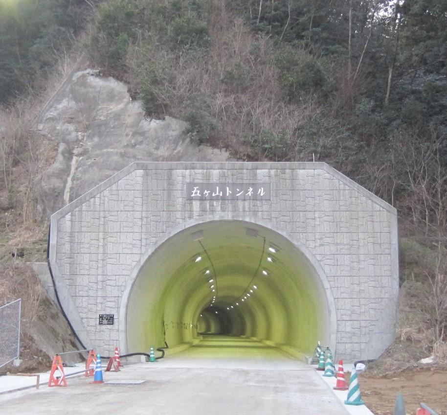 五ヶ山トンネル照明設備設置工事